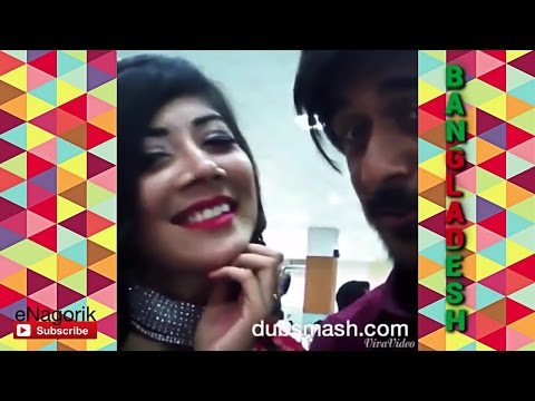 Dubsmash Bangladesh #5 Dubsmash Bangladeshi Funny Videos Compilation
