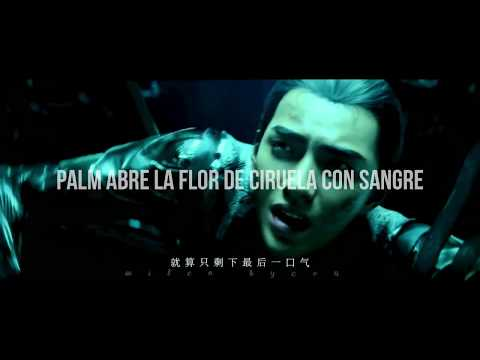 Xxx Mp4 L O R D 2 SUB ESPAÑOL Legend Of Ravaging Dynasties 2 L O R D II Theme Song 就算 3gp Sex