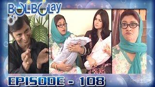 Bulbulay Ep 108 - ARY Digital Drama