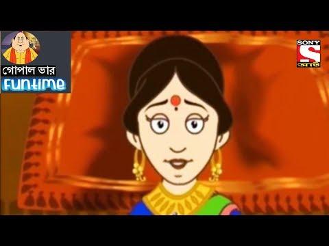 Xxx Mp4 Fun Time Gopal Bhar Bangla গোপাল ভার 126 3gp Sex
