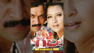 Giri | Full Length Telugu Movie | Arjun, Reema Sen