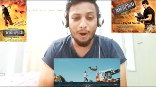 Ranavikrama Climax Fight Scene I NorthIndian Reaction Review I Puneeth Rajkumar