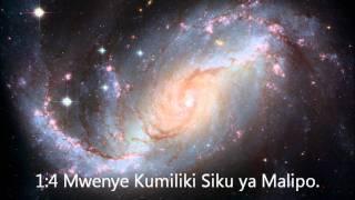 Quran Chapter 1 - Surah Fatiha - Swahili Translation