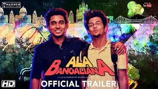 ALA BANGALIANA | OFFICIAL TRAILER | A Short Film based on Kolkata (with subtitles)