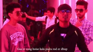 If We Were Bengali Rappers ft SalmoN Muqtadir by Bengalii Teenagers