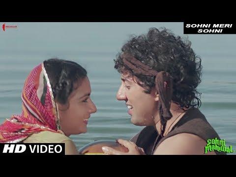 Xxx Mp4 Sohni Meri Sohni Anwar Asha Bhosle Sohni Mahiwal Sunny Deol Poonam Dhillon 3gp Sex