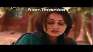 Bangla Eid Natok - Telefilm 2013 (Eid Ul Fitr) - Cha Othoba Coffee (HQ) by Mosharraf Karim - Bhabna