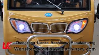 NEW LK2600AC  electric tricycle (720P HD video)