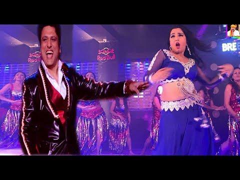Xxx Mp4 गोविंदा और आम्रपाली एक साथ डांस किये लंदन में Amrapali Dubey Dance With Govinda Bhojpuri News 3gp Sex