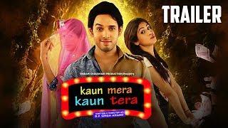Official Trailer: Kaun Mera Kaun Tera | R.P.Singh (Anand) | Vikram Chaudhari, Dhiren Rawani