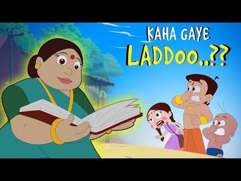 Chhota Bheem - Kaha Gaye Laddoo.. ?? | Full Video