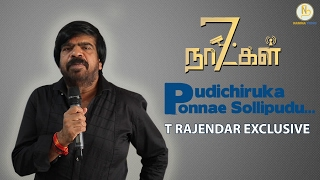 T Rajendar Exclusive on