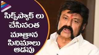 Balakrishna Shocking Comments on Heroes with Six Pack Abs | Gautamiputra Satakarni Movie Interview
