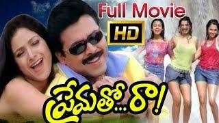 Prematho Raa Full Length Telugu Movie || Venkatesh, Simran || Ganesh Videos - DVD Rip..