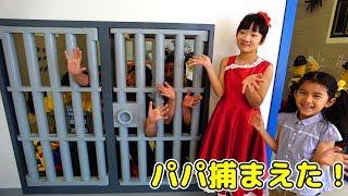 コラボ【前編】パパ達を捕まえた!レゴランド®︎・ジャパンで遊ぼう!! LEGOLAND® JAPAN himawari-CH