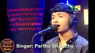 Songsarer songsari folk song by Partho Sharathy | Channel S Program