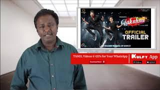 Lakshmi Movie Review - Prabhu Deva, Vijay - Tamil Talkies