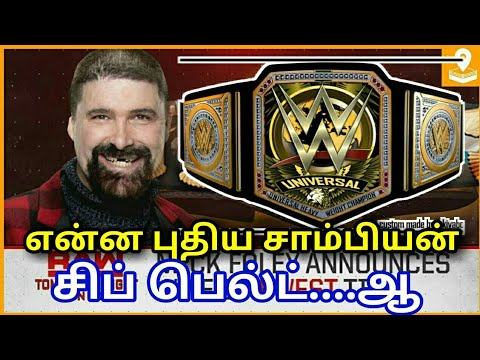 Xxx Mp4 WWE Mick Foley Announcement New Championship Wrestling King AR Tamil 3gp Sex