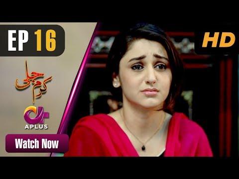Xxx Mp4 Pakistani Drama Karam Jali Episode 16 Aplus Dramas Daniya Humayun Ashraf 3gp Sex