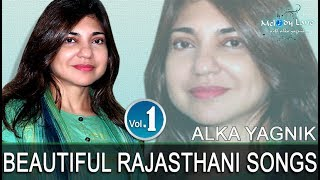 Rajasthani Songs Collection of Alka Yagnik • Vol. 1