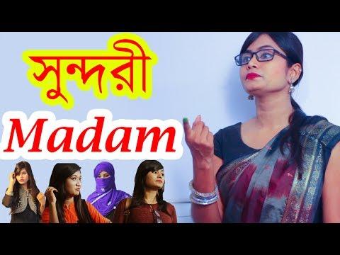Xxx Mp4 Bangla New Funny Video কোচিং সেন্টার এর মেয়ে New Video 2017 Mojar Tv 3gp Sex