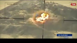 Iran Army Helicopter mount Shafaq missile, Rocket system & Night Vision device