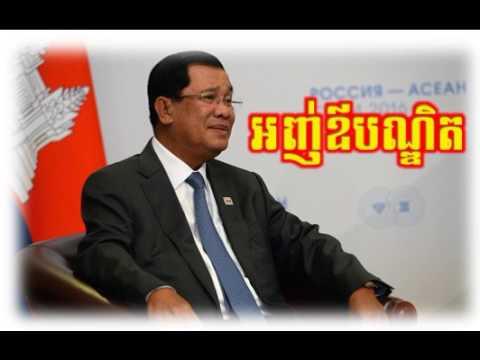 RFA Radio Cambodia Hot News Today Khmer News Today Night 21 02 2017 Neary Khmer