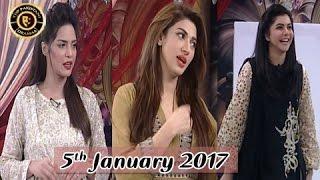 Good Morning Pakistan – 5th January 2016 ARY Digital Top Pakistani Show