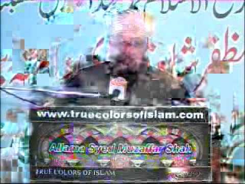 Muzaffer Hussain Shah Momineen ki Pehchaan Surah Al Mominoon.avi