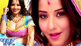 HD छोड़s -छोड़s कलाई - Hot Monalisa - Suhaag - Monolisha - Bhojpuri Hot Song 2015 new
