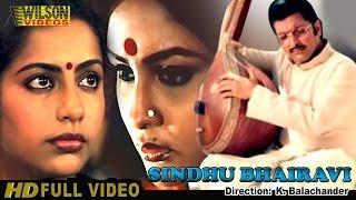 Sindhu Bhairavi Full Movie Tamil HD | K. Balachandar | Ilaiyaraaja