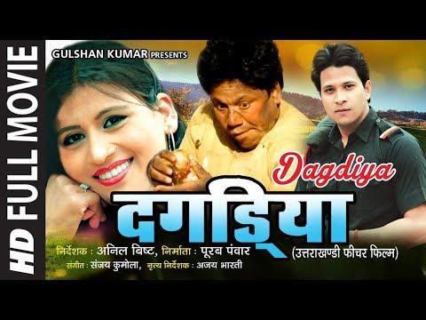 Xxx Mp4 Full Garhwali Film Video Dagdiya Sanju Silodi Purab Panwar Seema Bisht Pawar 3gp Sex