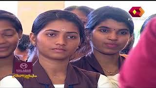 Aswamedham അശ്വമേധം - Aryabhatta College, Thrissur | 19th March 2018 | Full Episode