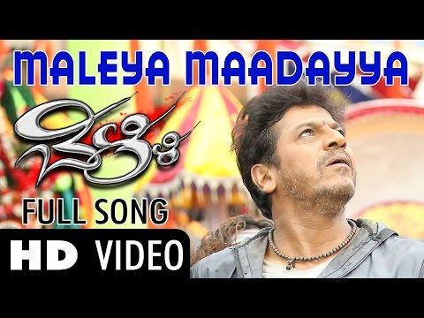 Xxx Mp4 Belli Quot Maleya Maadayya Quot Full HD Song Feat Shivaraj Kumar Kriti Kharbanda Latest New Kannada 3gp Sex