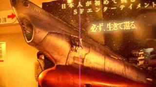 SPACE BATTLESHIP ヤマト  yamato動画 試写会