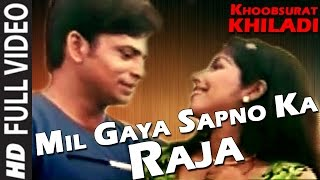 Mil Gaya Sapno Ka Raja   Romantic Song   Khoobsurat Khiladi   Bollywood Song