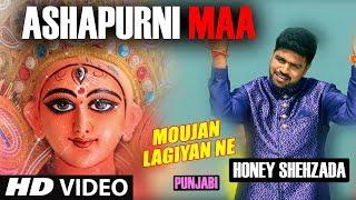 Ashapurni Maa I Punjabi Devi Bhajan I HONEY SHEHZADA I HD Video I Moujan Lagiyan Ne
