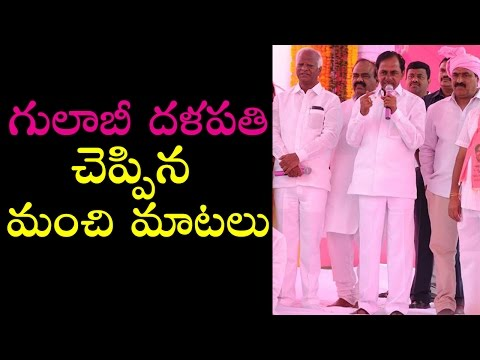 CM KCR Inspiring Speech At Raghavapuram | Newsdeccan