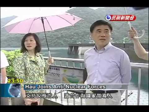 Xxx Mp4 Taipei Mayor Hau Lung Bin Steps Up Opposition To Nuclear Referendum 3gp Sex