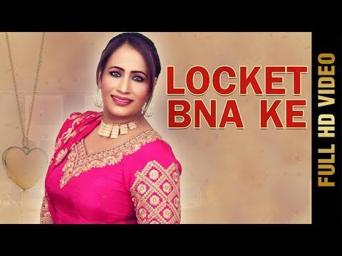 Xxx Mp4 LOCKET BNA KE FULL VIDEO ANMOL VIRK New Punjabi Songs 2018 MAD 4 MUSIC 3gp Sex