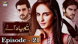 Tum Yaad Aaye - Ep 21 - ARY Digital Drama