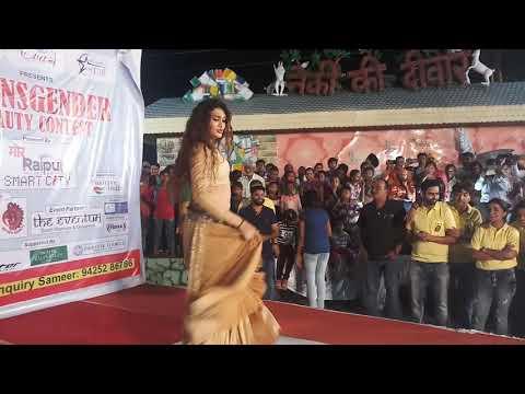 Xxx Mp4 Belly Dance By Transgender Dancing Star Veena Sendre In TBC Raipur 3gp Sex