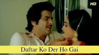 Daftar Ko Der Ho Gai | Haisiyat  | Full Song | Jeetendra, Jaya Prada