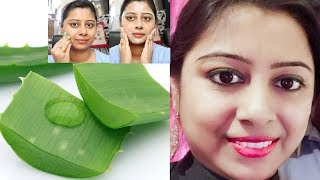 How to do Aloe Vera Facial at Home to get Clear Glowing Skin || एलोविरा के साथ फैशियल कैसे करें