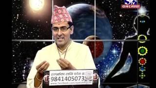 Jyotish Bigyan 2073 08 23