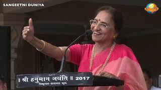Sarita Joshi | Santu Rangeeli Famous Gujarti Dialogue | Asmita Parva | Morari Bapu