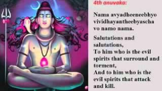Sri Rudram lyrics and meanings
