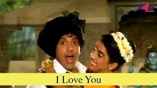 I Love You | Full Song | Kaun Kare Kurbanie | Govinda, Anita Raj | HD