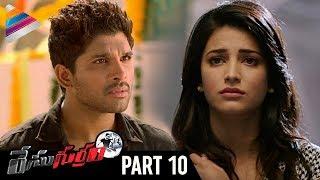 Race Gurram Telugu Full Movie | Part 10 | Allu Arjun | Shruti Haasan | Thaman S | Telugu Filmnagar