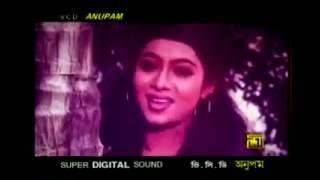 Sathi Tumi Amar Jibone By Forhad